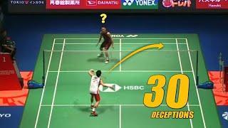 30  Badminton DECEPTIONS